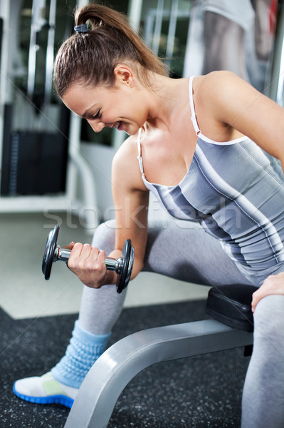 Stock photo: Biceps