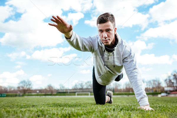 Stock photo: Make Fitness Your Focus