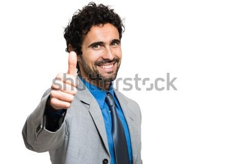 Portre gülen işadamı adam arka plan Stok fotoğraf © Minervastock