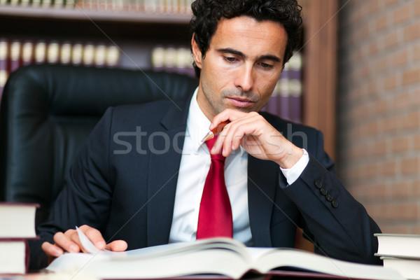 Man reading a book Stock photo © Minervastock