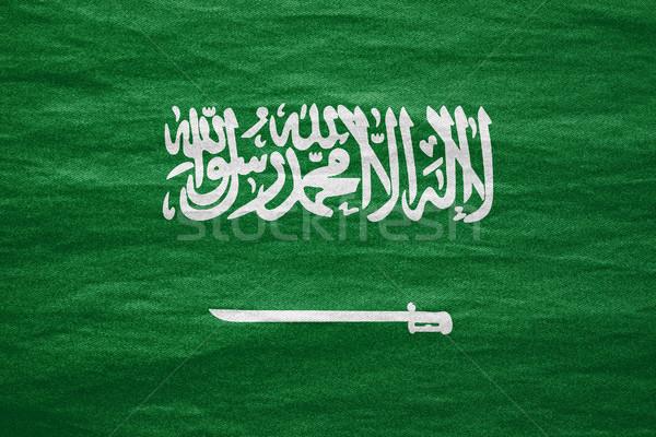 flag of Saudi Arabia Stock photo © MiroNovak