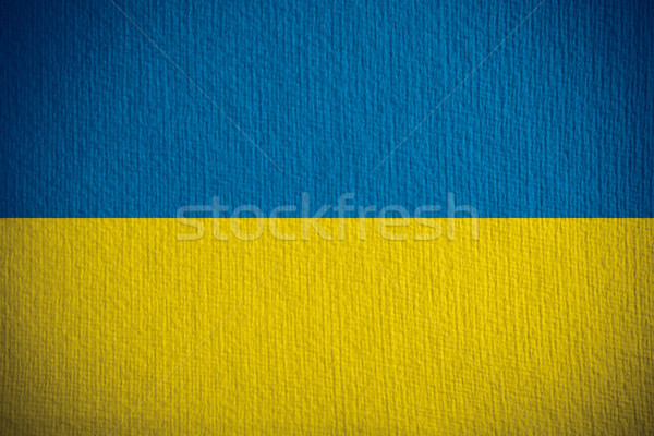 flag of Ukraine Stock photo © MiroNovak