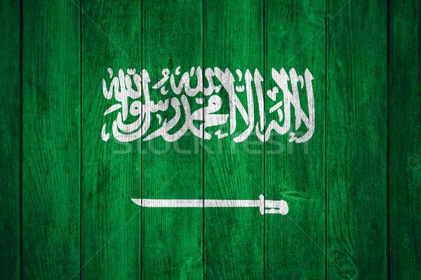 Vlag Saoedi-Arabië groene witte banner houten Stockfoto © MiroNovak