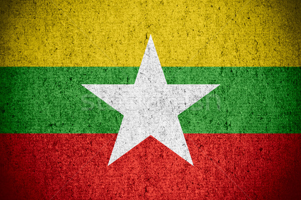 flag of Burma Stock photo © MiroNovak