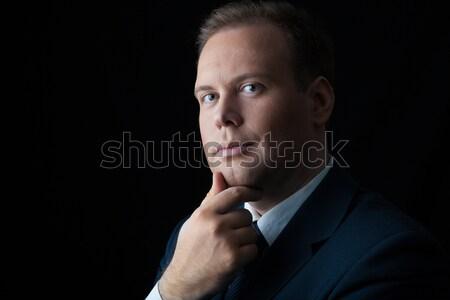 Portrait of businessman Stock photo © mizar_21984