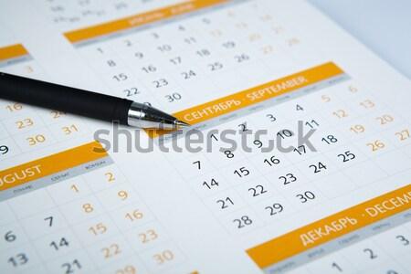 wall calendar with number of days Stock photo © mizar_21984