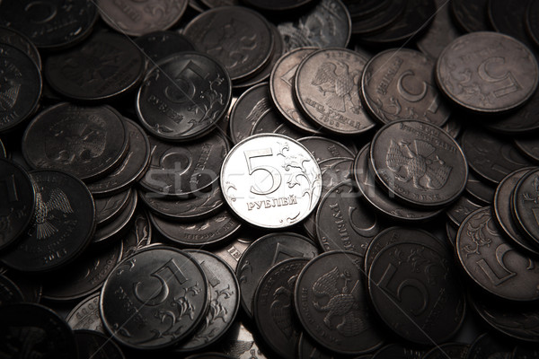 bunch of Russian rubles in the form of coins Stock photo © mizar_21984