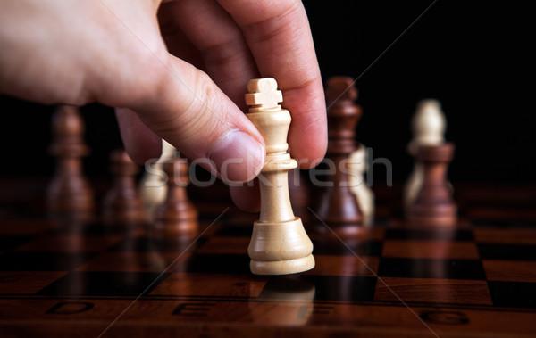 chess game king move Stock photo © mizar_21984
