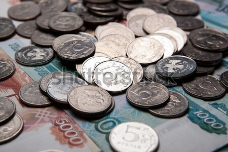 handful of Russian rubles  Stock photo © mizar_21984
