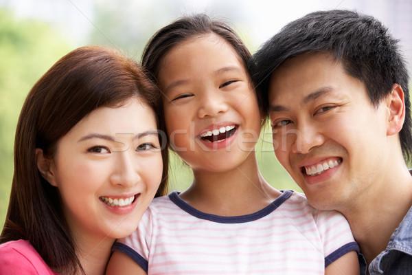 Сток-фото: портрет · китайский · семьи · дочь · парка · женщину
