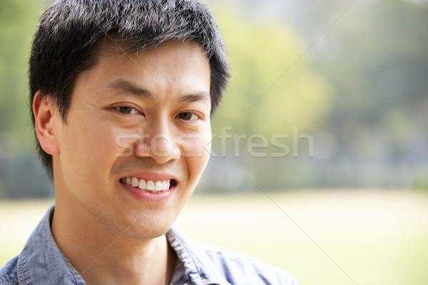 Hoofd schouders portret chinese man gelukkig Stockfoto © monkey_business