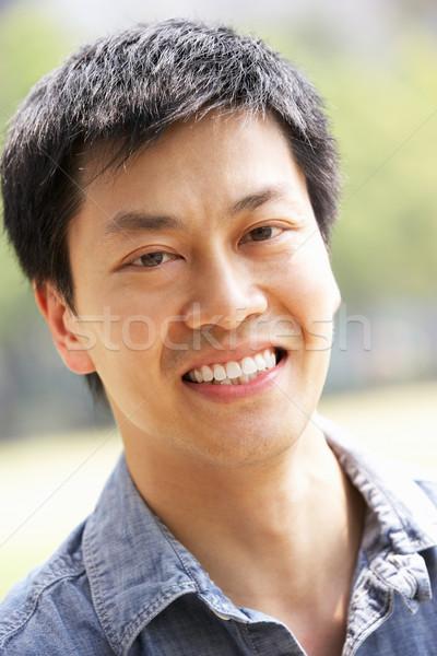 Fej vállak portré kínai férfi boldog Stock fotó © monkey_business