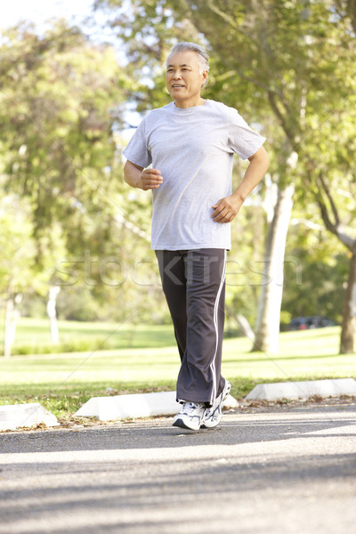 Stockfoto: Senior · man · jogging · park · gelukkig · lopen