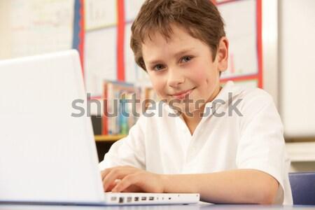 écolier étudier manuel classe livre étudiant Photo stock © monkey_business