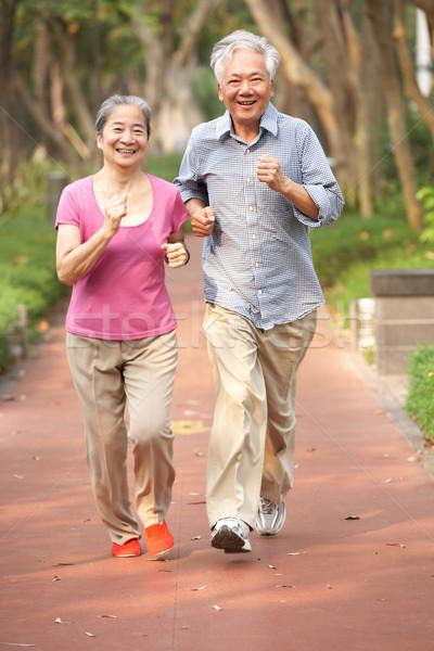 Foto d'archivio: Senior · cinese · Coppia · jogging · parco · donna