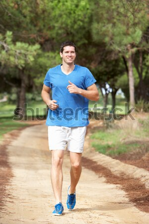 Stockfoto: Senior · man · park · sport · fitness