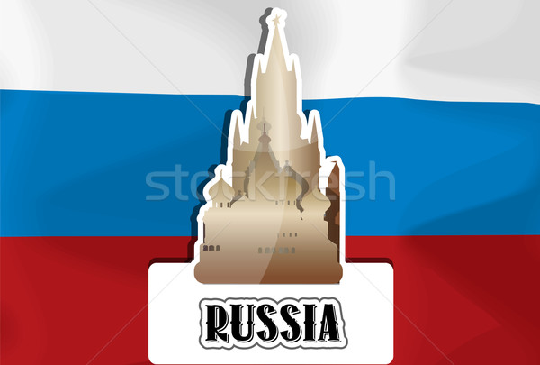 ロシア 実例 ロシア フラグ バジル ストックフォト © Morphart