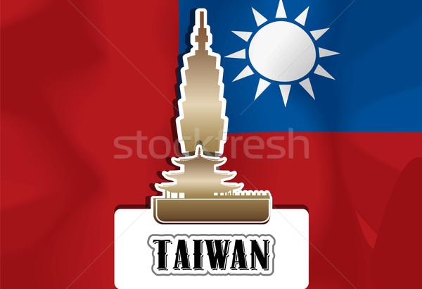 Taiwan, illustration Stock photo © Morphart