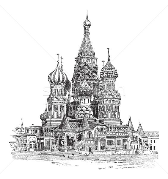 Kathedraal Moskou Rusland vintage Stockfoto © Morphart