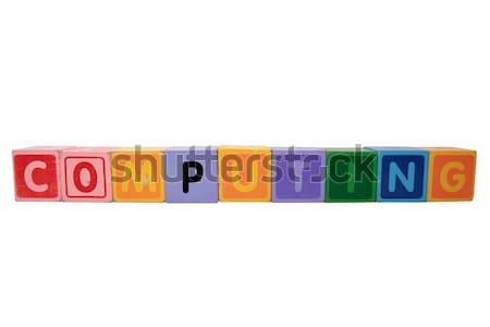 コンピューティング おもちゃ 文字 白 ストックフォト © morrbyte