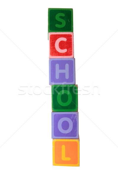 学校 おもちゃ 再生 文字 白 ストックフォト © morrbyte