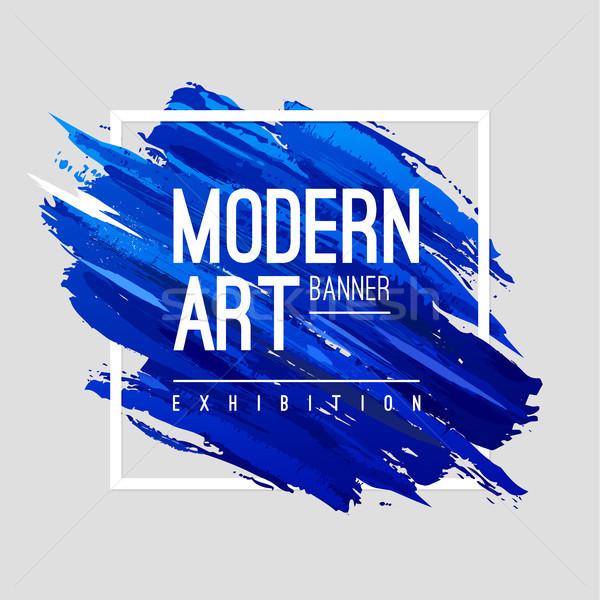 現代 芸術 バナー 抽象的な ベクトル 広場 ストックフォト © morys