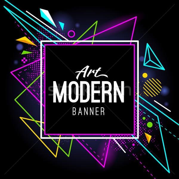 современных искусства баннер современный стиль аннотация ярко Сток-фото © morys