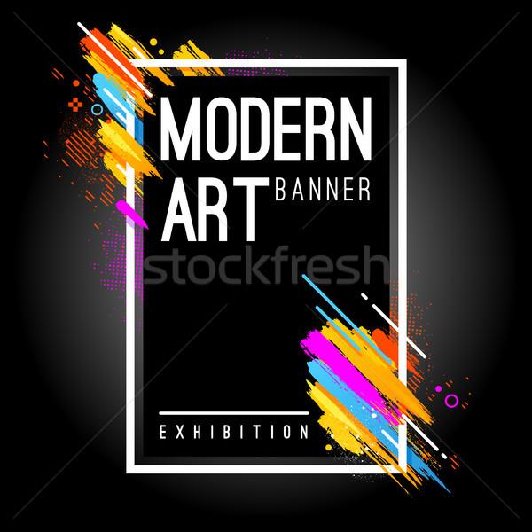 現代 芸術 バナー 明るい 抽象的な デザイン ストックフォト © morys