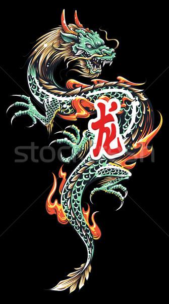 アジア 龍 入れ墨 色 実例 火災 ストックフォト © morys
