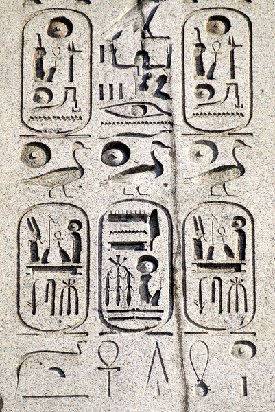 Egyptian hieroglyphs Stock photo © Musat