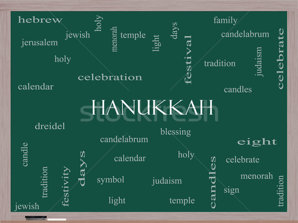 Stock photo: Hanukkah Word Cloud Concept on a Blackboard