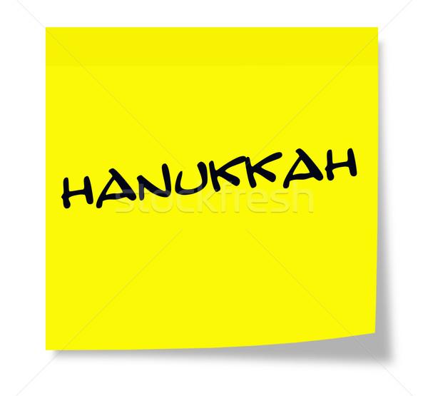 Note collante écrit jaune papier magnifique Photo stock © mybaitshop
