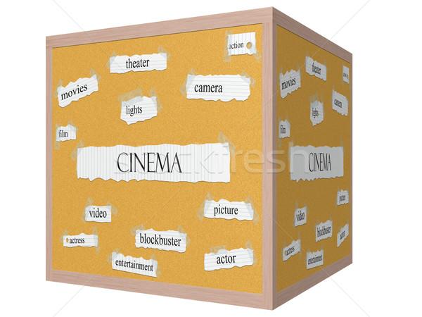 Cinema 3D cubo parola foto Foto d'archivio © mybaitshop
