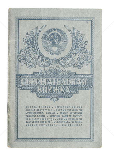 old USSR savings book Stock photo © mycola