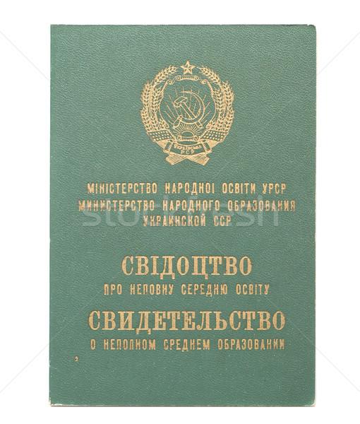 Edad urss escuela certificado textura libro Foto stock © mycola