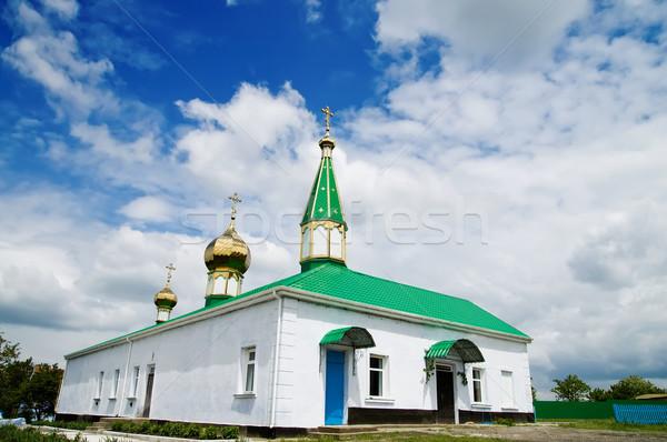 Ortodox templom égbolt épület ajtó háttér Stock fotó © mycola