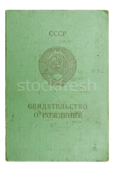 USSR birth certificate isolated on white Stock photo © mycola