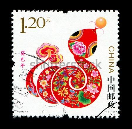 китайский зодиак почтовая марка год дракон бумаги Сток-фото © myfh88