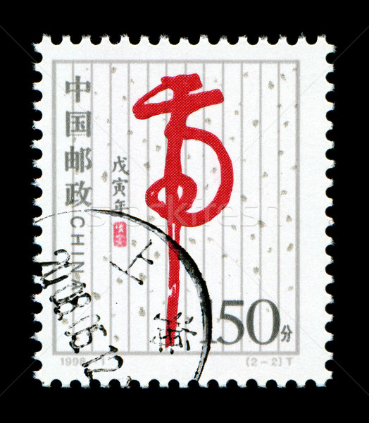 Year of the Tiger in postage stamp Stock photo © myfh88