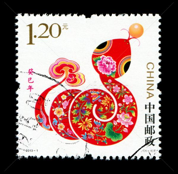 év kígyó postabélyeg Stock fotó © myfh88