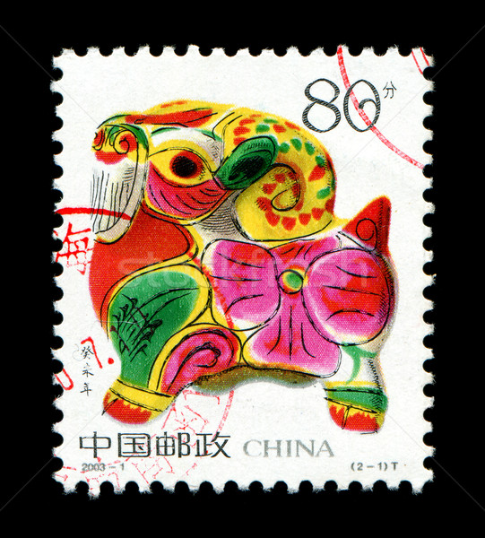 Chinese zodiac postage Stamp: year of the Goat Stock photo © myfh88