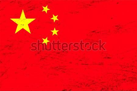 Wektora grunge Chiny banderą papieru tle Zdjęcia stock © myfh88