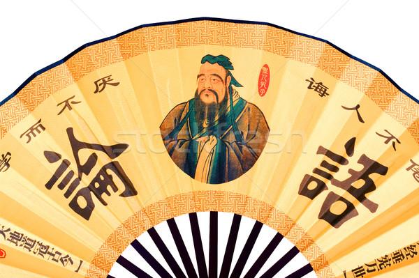 Portre Çin fan yalıtılmış kâğıt Stok fotoğraf © myfh88