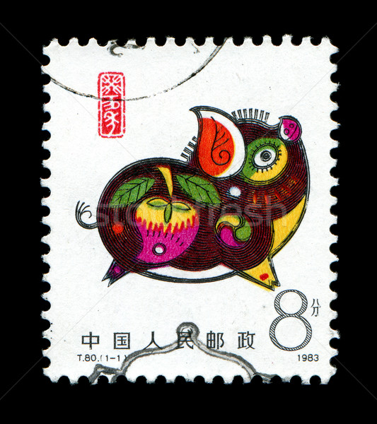 Year of the Pig in postage stamp Stock photo © myfh88