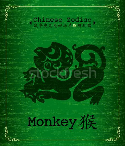 Chińczyk małpa papieru projektu tle ramki Zdjęcia stock © myfh88