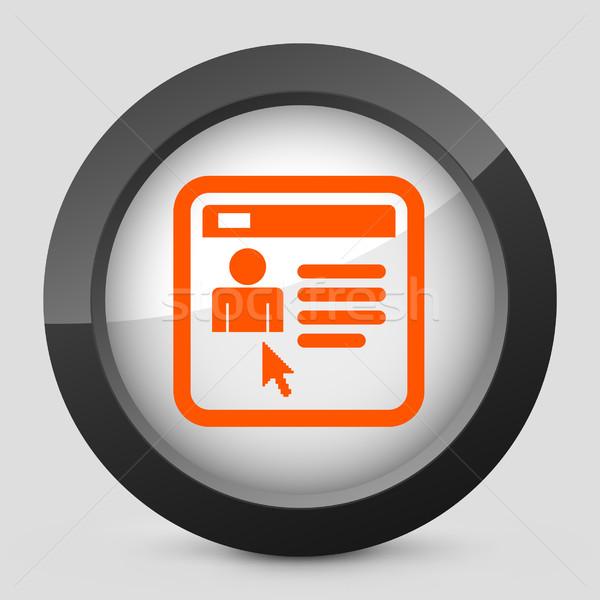 エレガントな オレンジ アイコン プロファイル コンセプト ストックフォト © Myvector