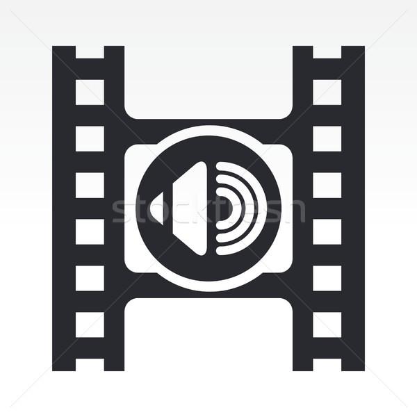 Vidéo volume icône film bouton Photo stock © Myvector