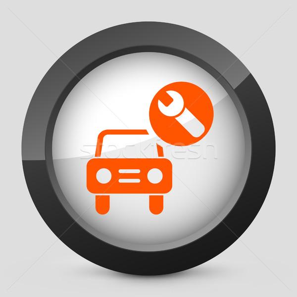 Stock photo: Elegant orange glossy icon
