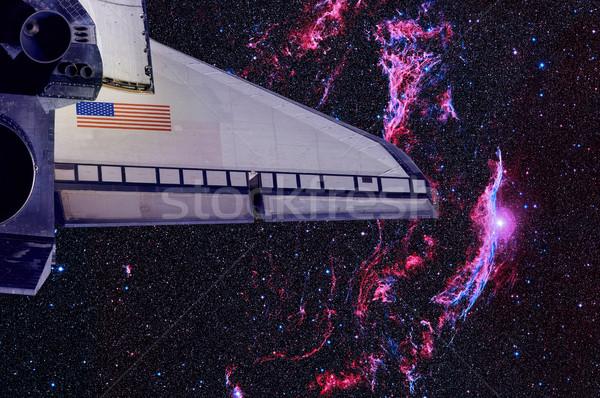 スペース ベール 星雲 要素 画像 市 ストックフォト © NASA_images