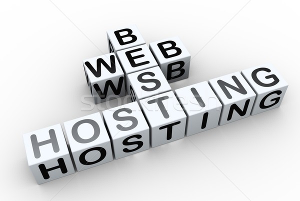 Best web hosting Stock photo © nasirkhan